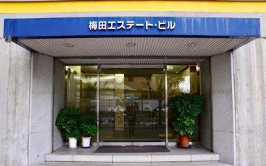 大阪梅田校教室風景2