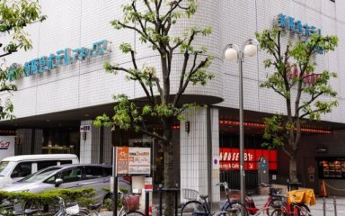 大阪梅田校へのアクセス