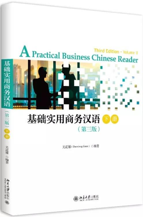 ビジネス講座用テキスト1