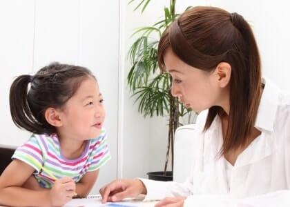 講師と子供