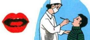 唇と歯医者
