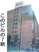 梅田校ビル