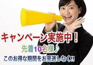 喇叭を持つ女性